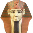 Egypte antique